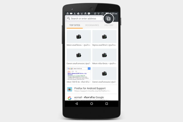 firefox android private browsing