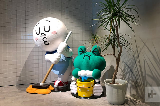 Line AI friends cleaning
